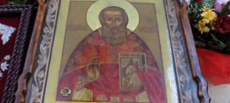 Престольный праздник храма Константина Священномученика