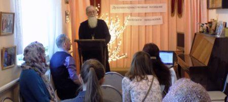 Участие в конференции в Богоявленском храме села Бисерово.